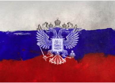 Касательно участия в общероссийском голосовании по вопросу одобрения изменений в Конституцию Российской Федерации