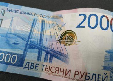 Единый государственный реестр субъектов оценочной деятельности ЛНР